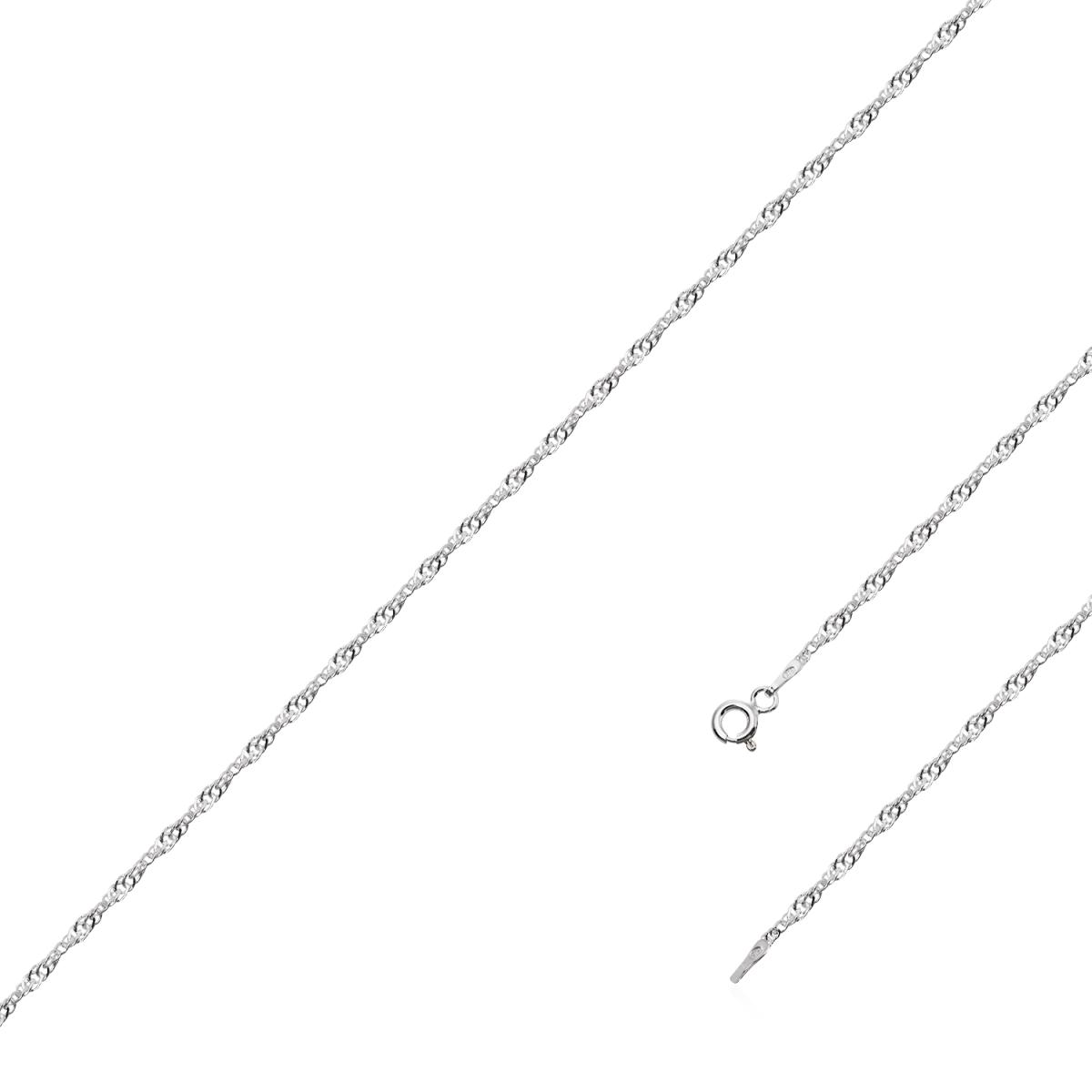 Corrente Singapura 40 cm - Prata Branca