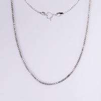 Corrente Veneziana 40 cm - Prata Envelhecida