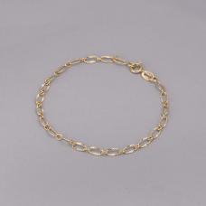 Pulseira com Elos Ovais 19cm - Folheado a Ouro